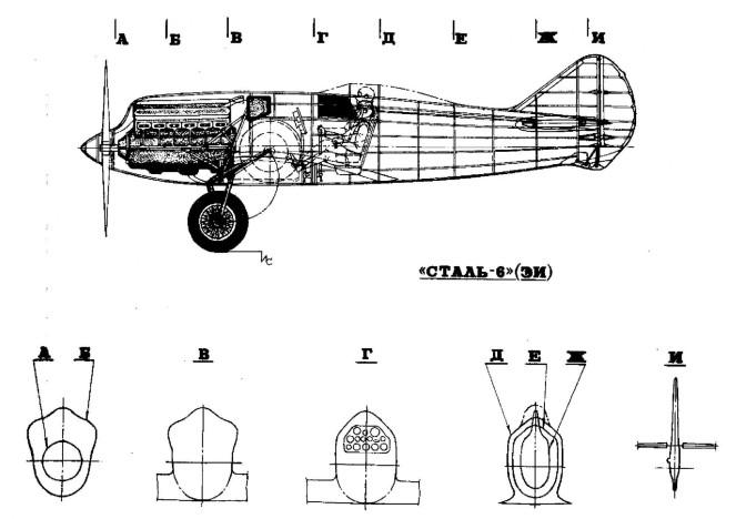 Непонятый гений авиации Роберт Бартини. Секретные разработки СССР. 4