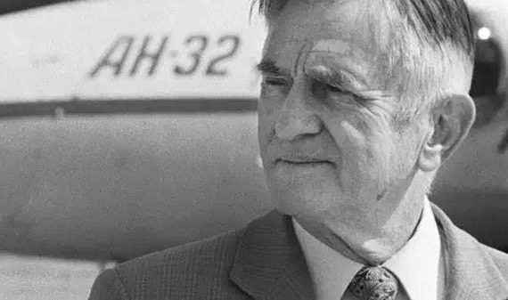 Олег Константинович Антонов (1906-1984) 10