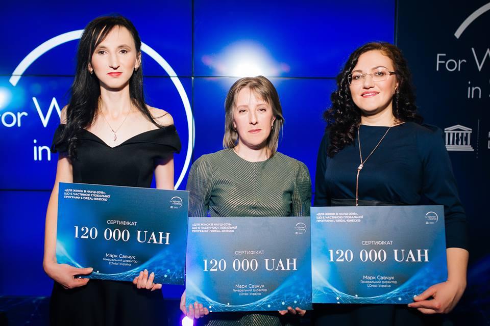 150 тысяч гривен для лучшей женщины в науке Украины 1