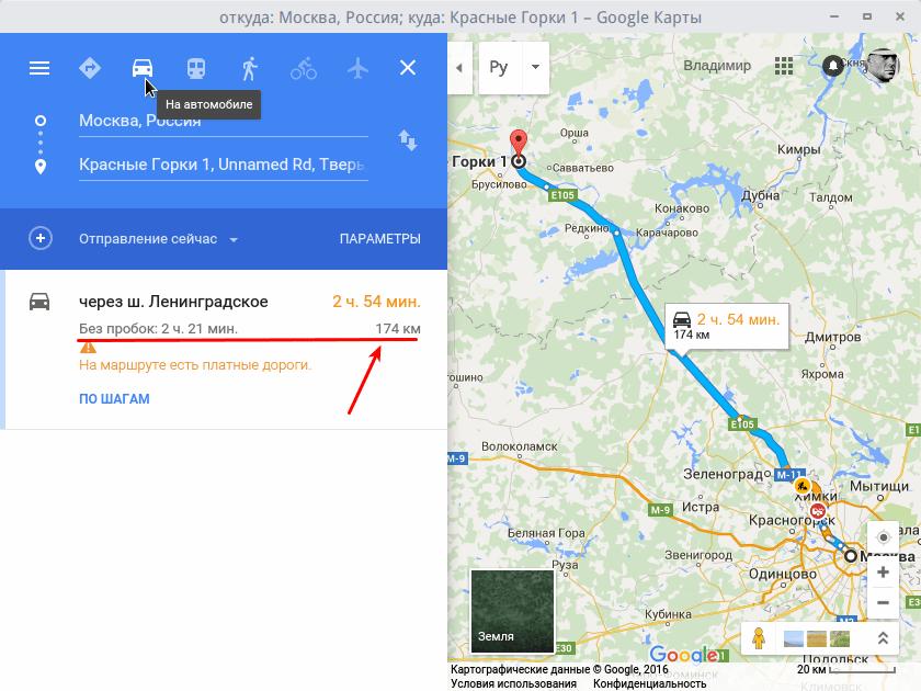 10 фишек Google Maps 9