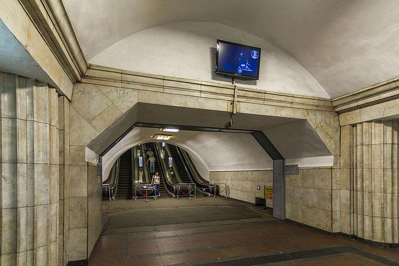 Единственные в своем роде станции Киевского метрополитена 11