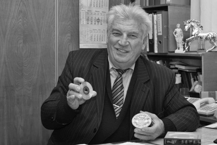 Первый прототип компакт-диска был изобретен украинским ученым 1