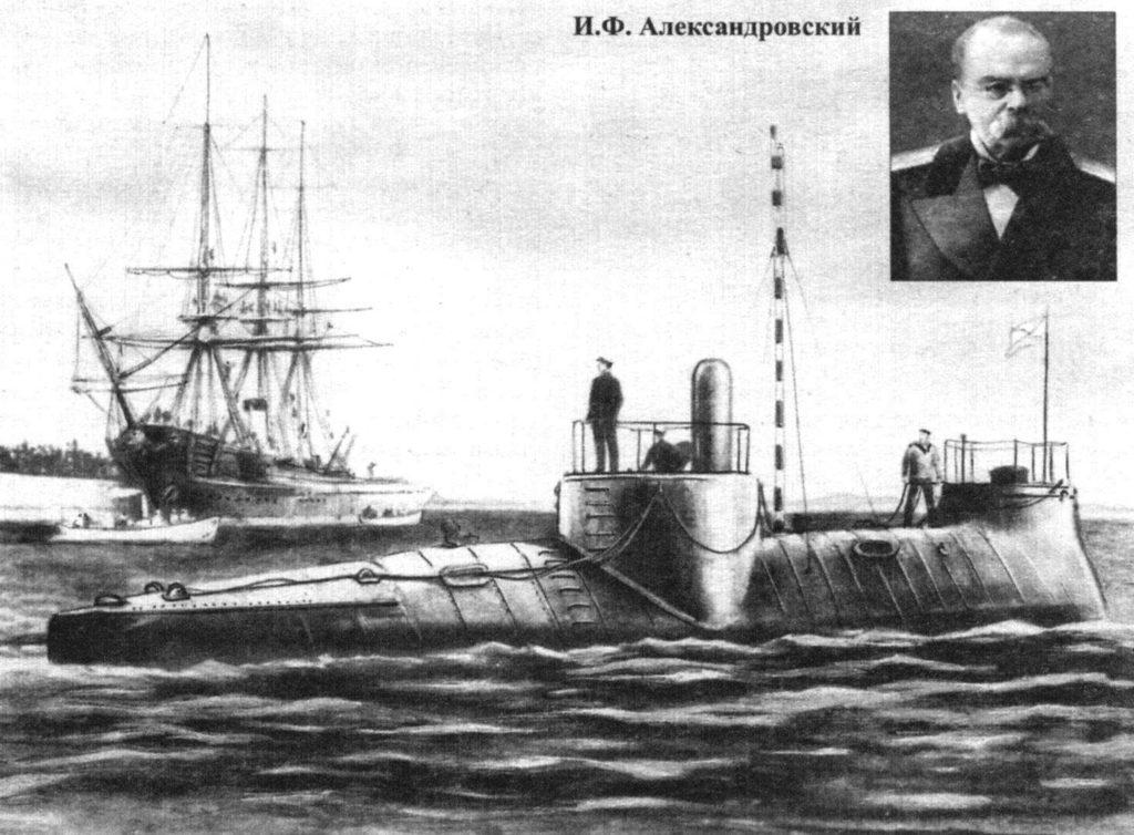История создания подводной лодки 6