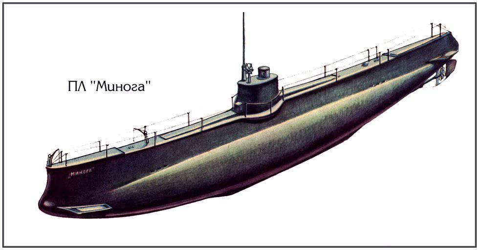 История создания подводной лодки 9