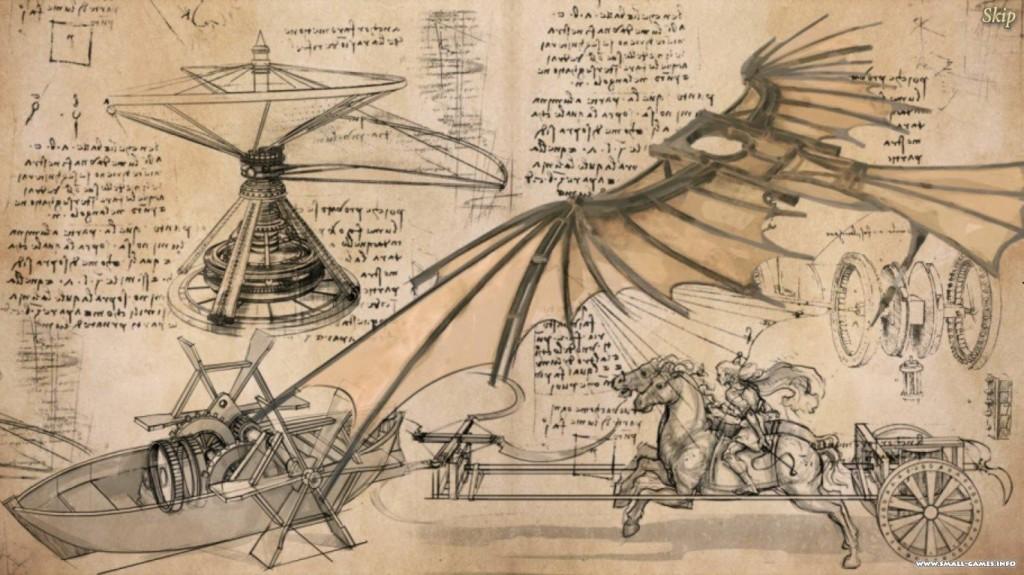 Прототипология. Эволюция или деградация человеческого разума?! 25