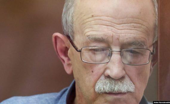 За госизмену В России арестован уже третий ученый. 10
