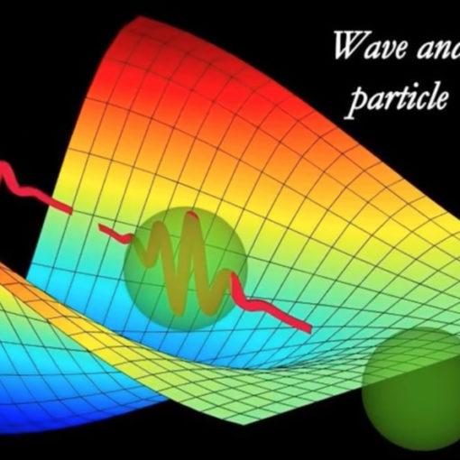 Без паники: физики из Австралии доказали, что реальности не существует! 7