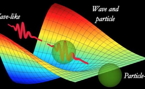 Без паники: физики из Австралии доказали, что реальности не существует! 10