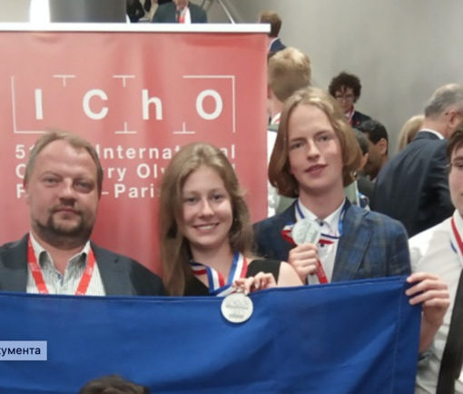 В Париже украинские школьники выиграли 4 медали на олимпиаде по химии 4