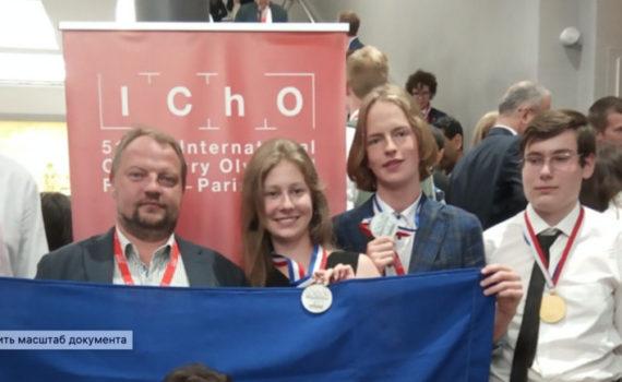 В Париже украинские школьники выиграли 4 медали на олимпиаде по химии 11