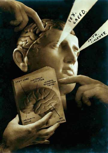 Интеллектуальная слепота 7