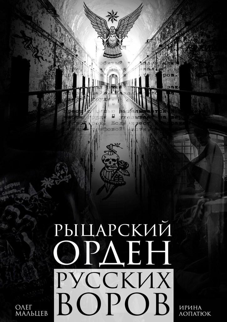 Помнить великих -  наш долг. Вышла книга о великом ученом- Академике Попове Г.С! 2