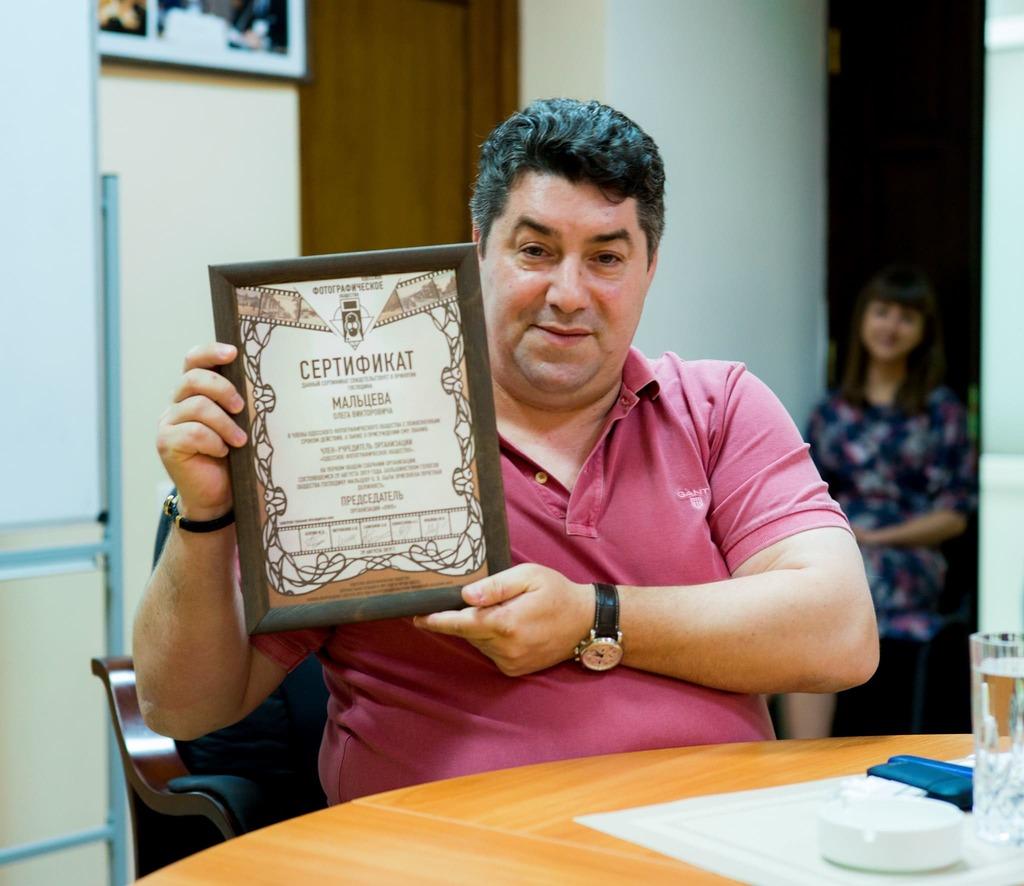 Наука и фотография.  Возрождение старейшего Одесского фотографического общества. 2