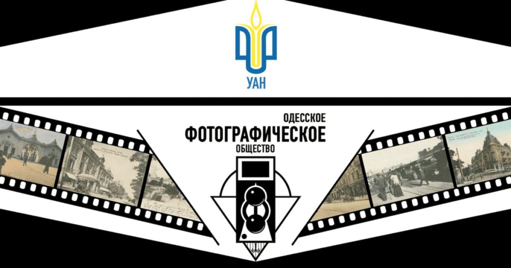 Одесский регион и  Украина всё больше и больше превращается в сливную европейскую яму. 18