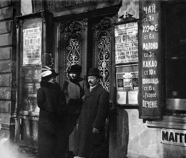 Наука и фотография.  Возрождение старейшего Одесского фотографического общества. 4
