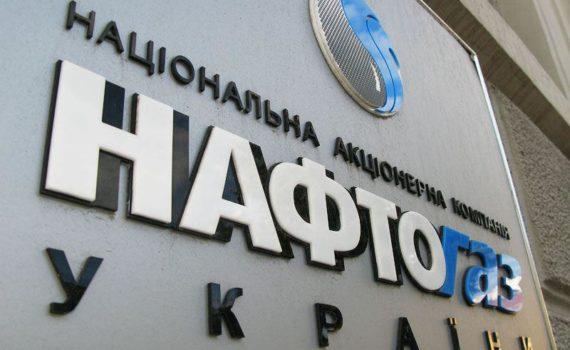 «Нафтогаз» решил изменить стратегию добычи газа в Украине 12