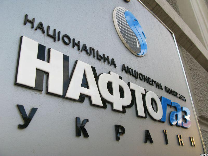 «Нафтогаз» решил изменить стратегию добычи газа в Украине 1