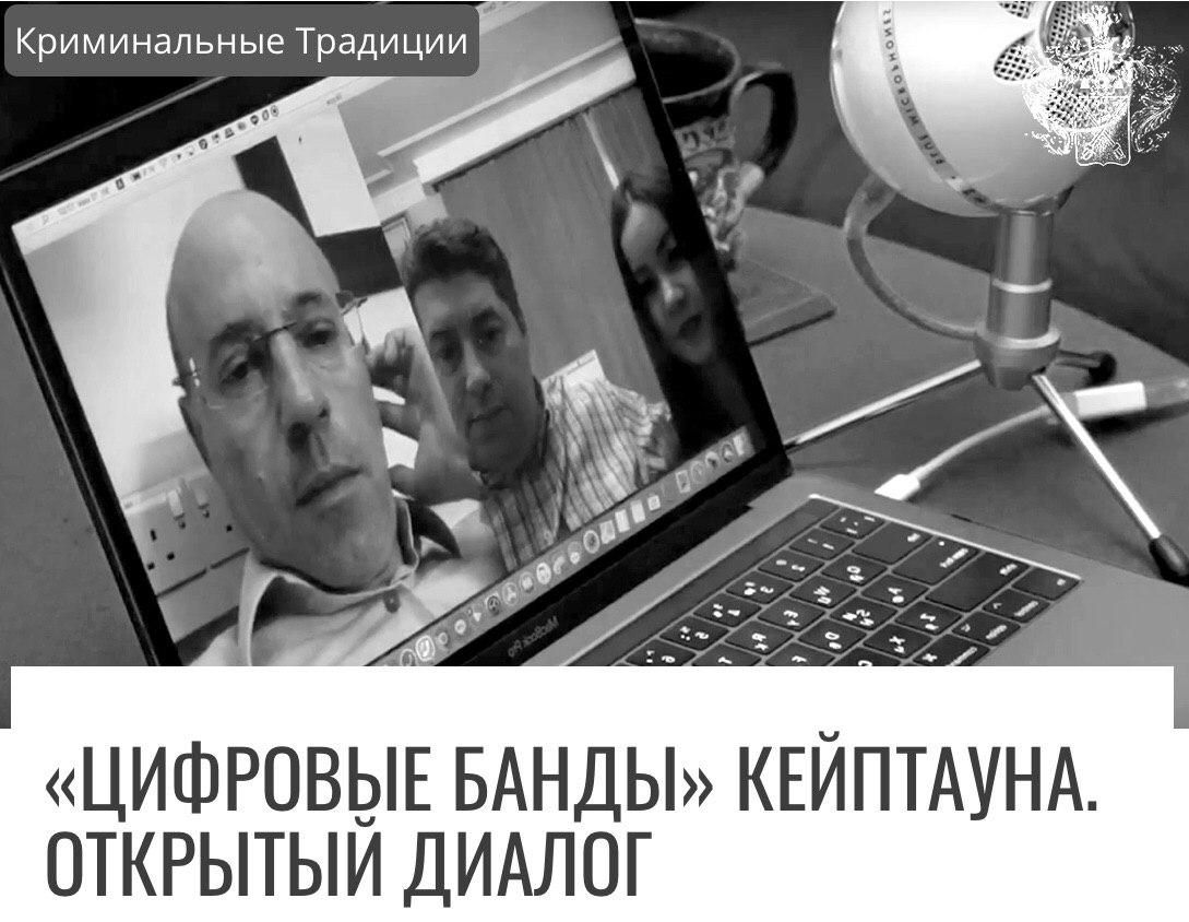 Аутизм как форма отношений с миром. Научный прорыв украинских учёных. 10