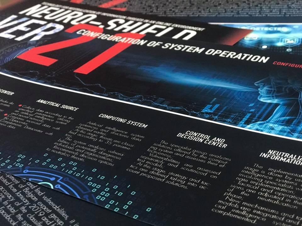 «НейроЩит». В Лондоне представлена технология «нейтрализации информационных угроз» 5