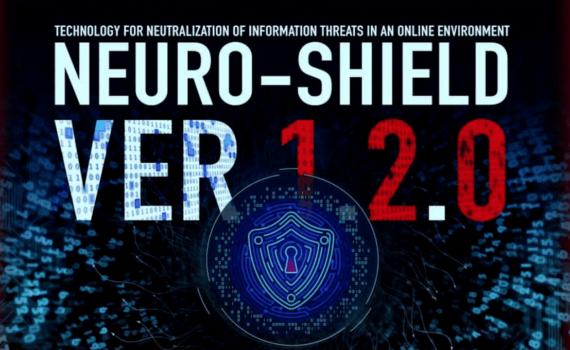 «НейроЩит». В Лондоне представлена технология «нейтрализации информационных угроз» 3