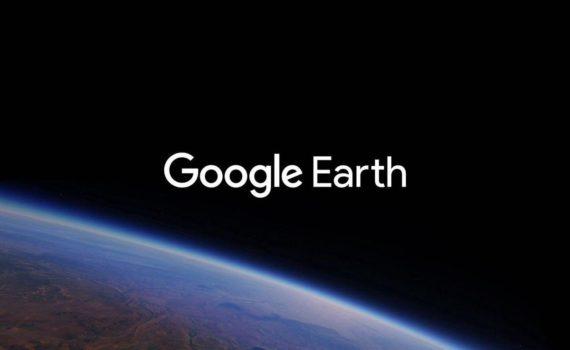 Google Earth превратили в синоптик прогноза погоды 12