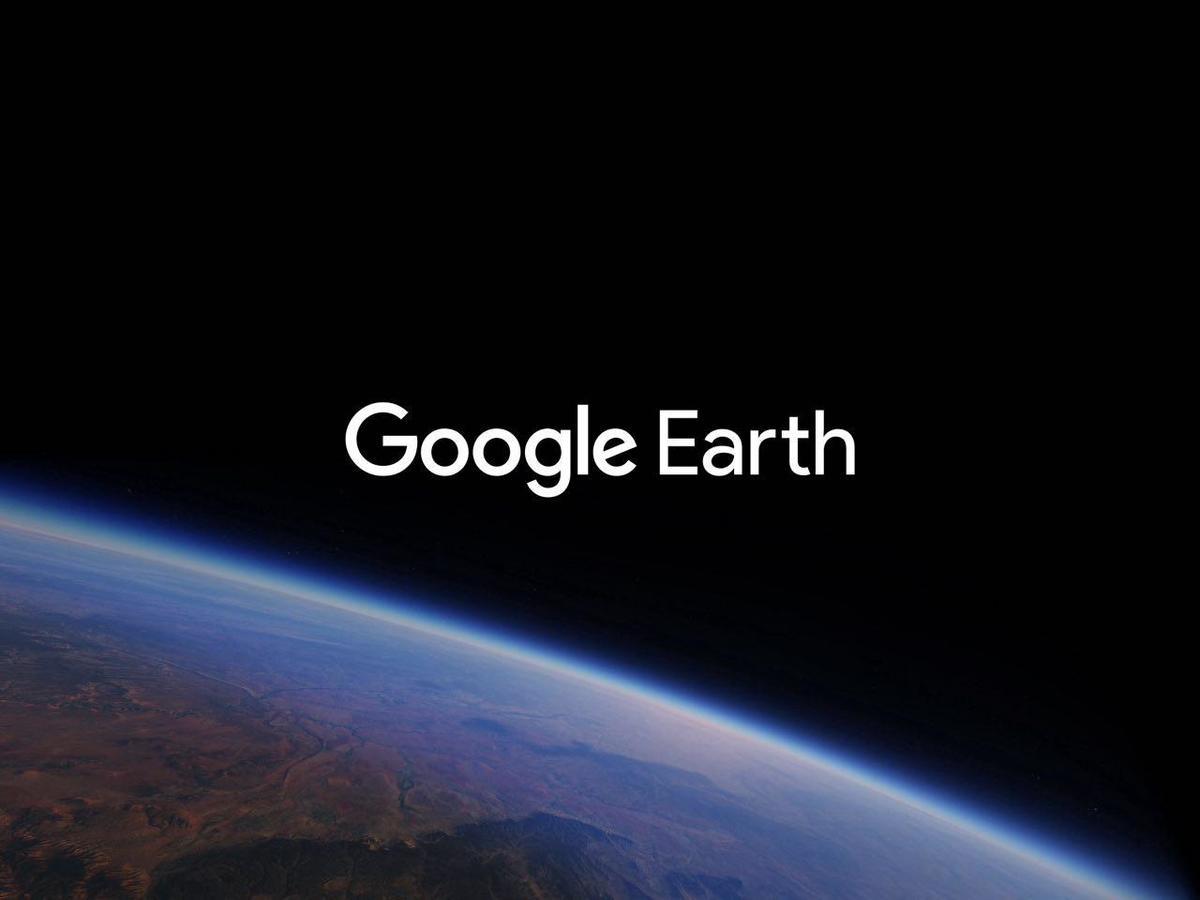 Google Earth превратили в синоптик прогноза погоды 1