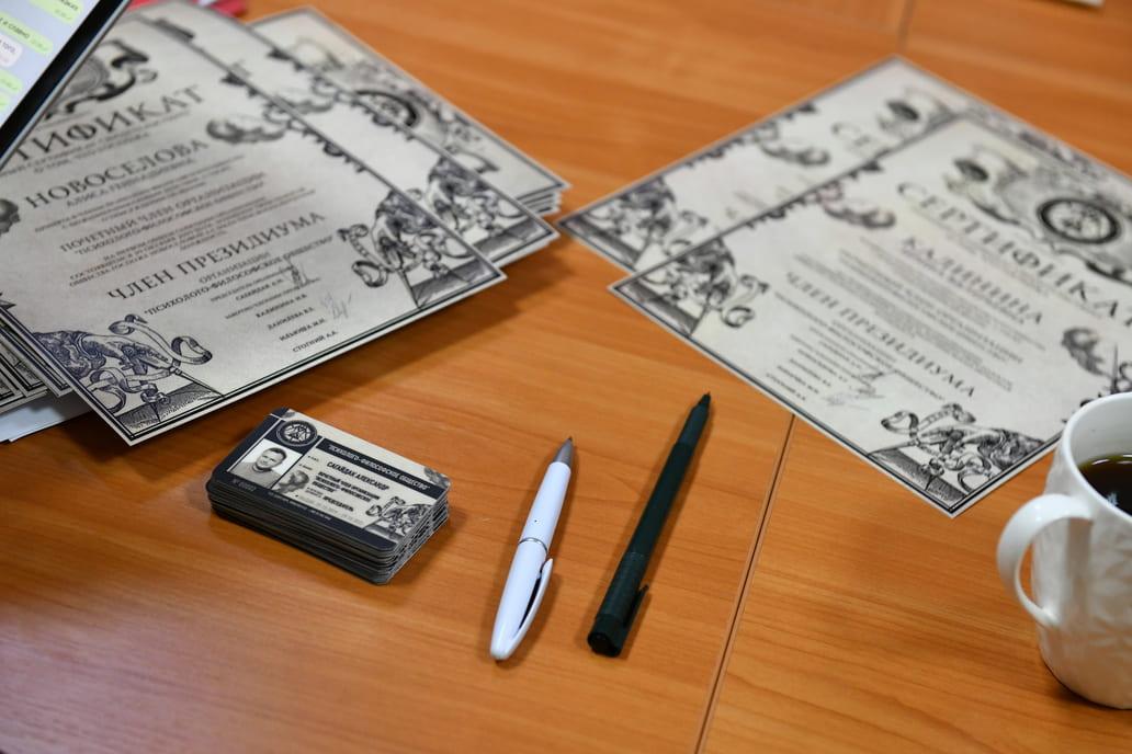 Колыбель корифеев: в Одессе реставрировано Психолого-философское академическое сообщество 11