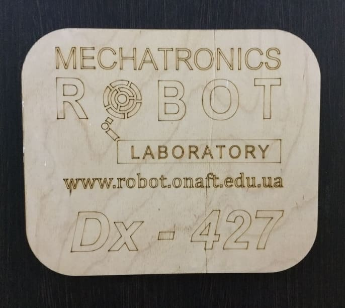 От идеи - к реализации. Робототехника в Украине 11
