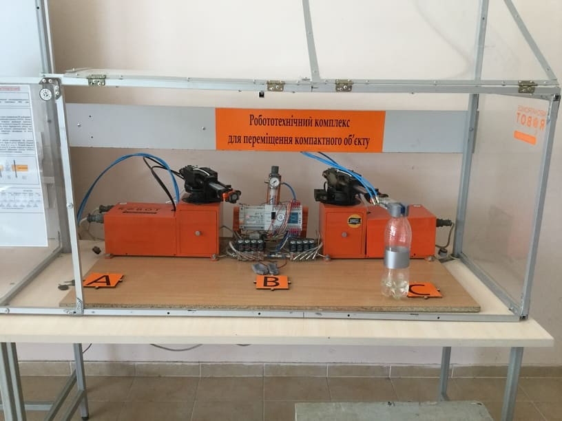 От идеи - к реализации. Робототехника в Украине 3