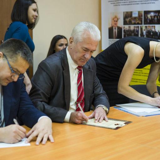 Гуманитарное научное общество возродили в Одессе 17
