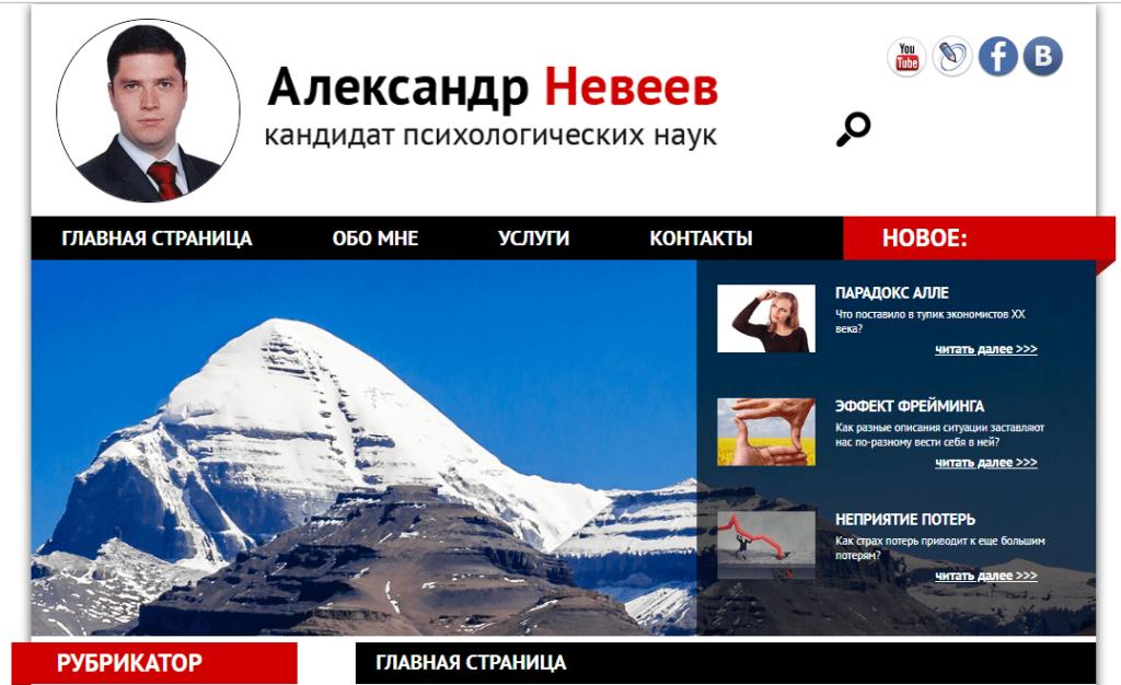 «Невеевщина» в украинской науке no pasaran, или Кто написал Невеева? 7