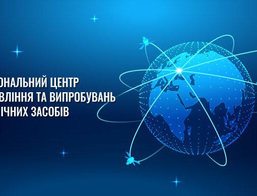 Владимир Ильич, но другой: «Мне сверху видно всё, ты так и знай» 7