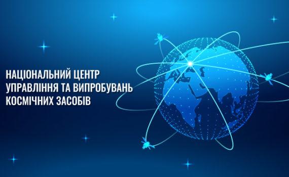 Владимир Ильич, но другой: «Мне сверху видно всё, ты так и знай» 12