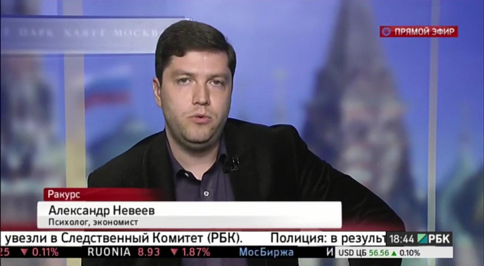 «Невеевщина» в украинской науке no pasaran, или Кто написал Невеева? 1