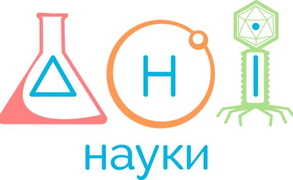 «Дни науки» в Украине пройдут 9-10 ноября 2019 2