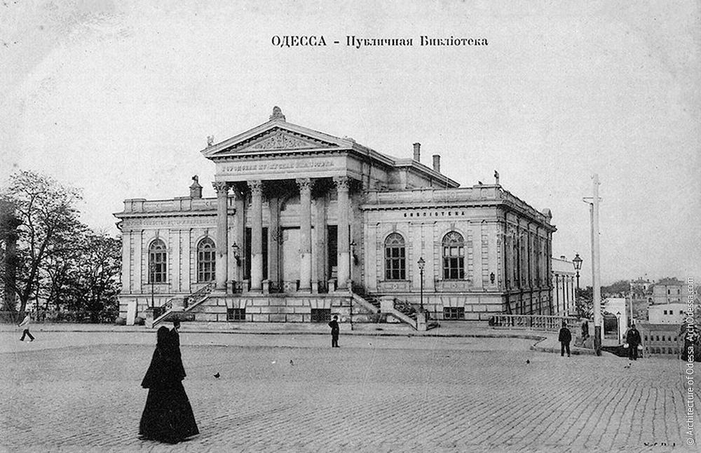 Плацдарм для ученых. Возрождение старейшего Одесского историко-литературного общества 1