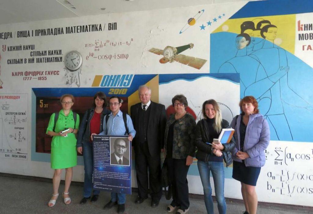 Про Одесскую школу переменных звёзд 5