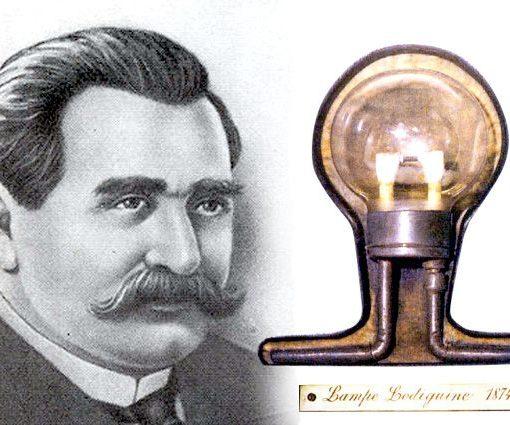 Никола Тесла: Мой мозг только приемное устройство 4