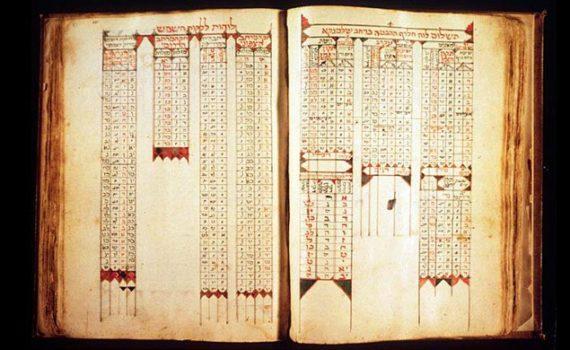 Астроном, чьими справочниками пользовались Христофор Колумб и Васко да Гама в своих исторических путешествиях 6