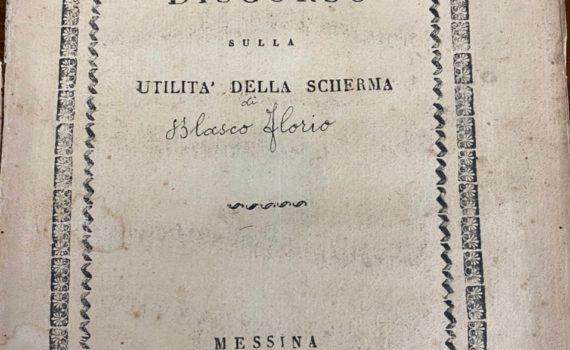 Научное открытие украинского ученого. Найден уникальный документ 1825 года 4