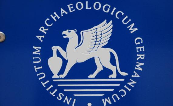 Директор Одесского археологического музея стал членом-корреспондентом Германского археологического института 2