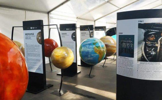 Каким будет обновленный планетарий Днепра? 1