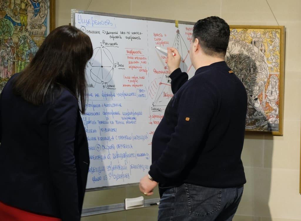 Анатомия ущербности. Новая категория исследования в глубинной психологии 11