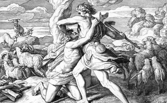 Фигура внутреннего садиста и его влияние на комплекс неполноценности 8