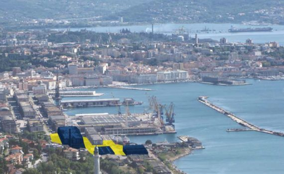 Триест: главное событие европейской науки в 2020 году 3