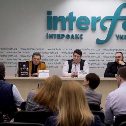Выход долгожданной монографии «Философия юга Италии» состоялся в Киеве 8