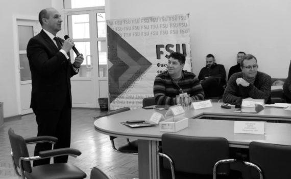 «Социальное прогнозирование и проектирование будущего страны» 3