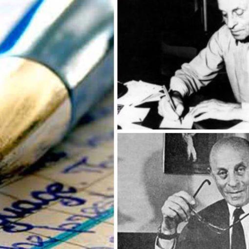 История пишущей ручки 14
